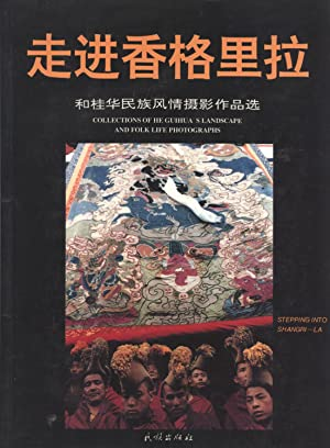 Stepping Into Shangri-la: Collections of He Guihua's Landscape and Folk Life Photographs: He ...