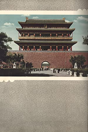 Beijing Landscape]: Board of Tourism Department]