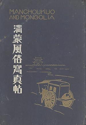 Manchoukuo and Mongolia: Kaneichiro Yamazaki (editor)