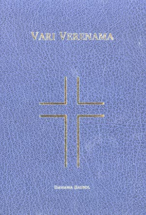 Vari Verenama (The New Testament in the Dawawa Language, Milne Bay Province, Papua New Guinea)