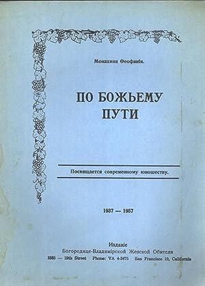 Po Bozh'emu Puti: Posvjashhaetsja Sovremennomu Junoshestvu, 1937-1957 [By God's Way: ...