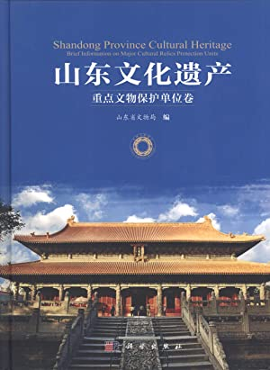 Shandong Province Cultural Heritage: Brief Information on Major Cultural Relics Protection Units: ...