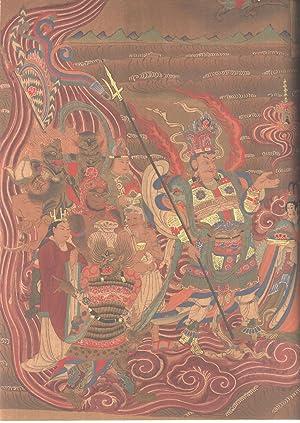Kokka No. 389, October 1922: Seiichi Taki; Eisaku Toyama; Seiichi Okuda