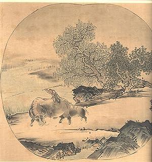 Kokka No. 414, May 1925: Seiichi Taki; Seiichi Okuda; Gyôhô Naitô (authors); Chinzan Tsubaki (...