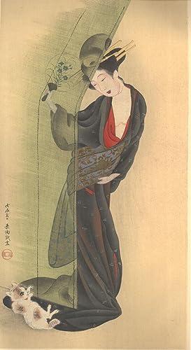 Kokka No. 415, June 1925: Shizuya Fujikake; Yeisaku Toyama; Yeiichi Matusmoto (authors); Soken ...