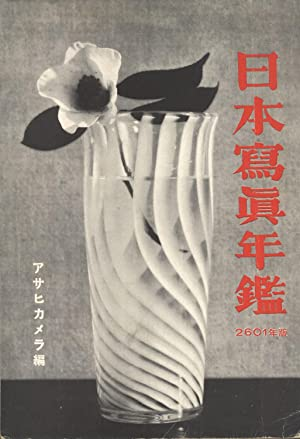 The Japan Photographic Annual 2601