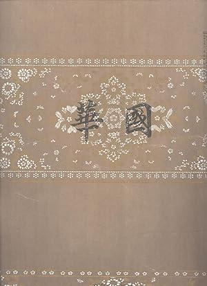 Kokka, Volume 15, Number 176]