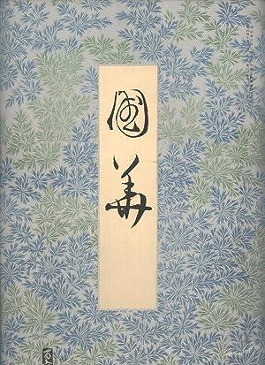 Kokka, Volume 14, Number 158]
