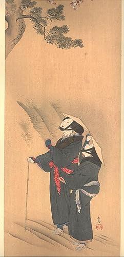 Kokka, Volume 14, Number 166]
