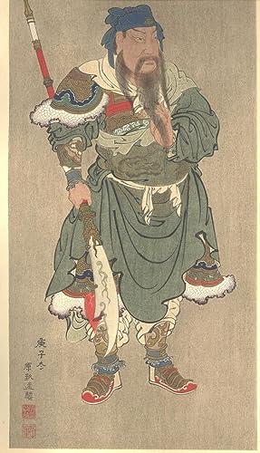 Kokka, Volume 10, Number 120]