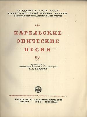 Karel'skie Jepicheskie Pesni [Karelian Epic Songs]: V. Y. Evseeva]