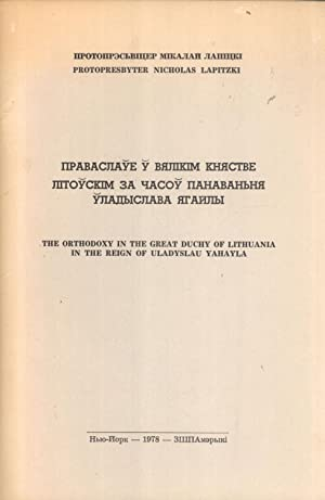 The Orthodoxy in the Great Duchy of Lithuania in the Reign of Uladyslau Yahayla: Nicholas Lapitzki