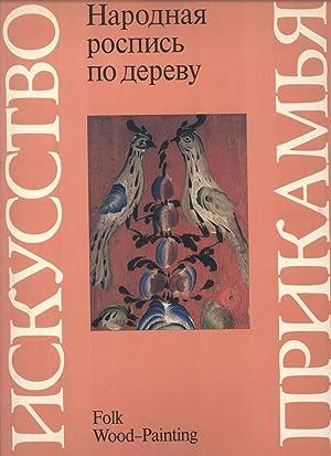 Narodnaja rospis' po derevu = Folk Wood-Painting: Vasily A. Baradulin]