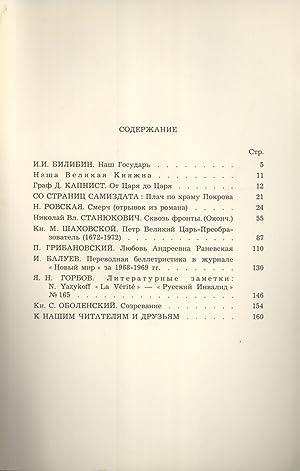 Vozrozhdenie = La Renaissance: Revue Mensuelle Littéraire et Politique, No. 237: S. ...