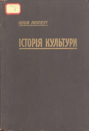 "Istoriya Kul""tury V Tr""ox Narysax [History of Culture in the Three Essays]: Yulij Lippert..."