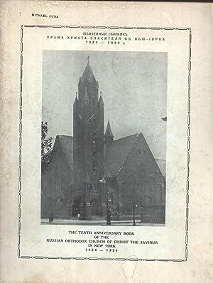 """Jubilejnyj Sbornik"""" Hrama Hrista Spasitelja V"""" N'ju-Iok?, 1924-1934 = The Tenth ..."""