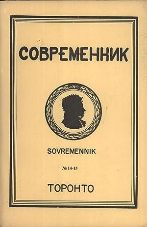 Sovremennik: Zhurnal Russkoj Kul'tury i Nacional'noj Mysli, No. 14-15 [Contemporary: A ...