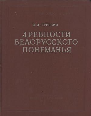 Drevnosti Belorusskogo Poneman'ja [Antiquities: Belarusian Poneman]: F. D. Gurevich [F. D. ...
