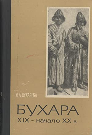 Buhara XIX - Nachalo XX V. [Bukhara XIX - Early XX Century]: O. A. Sukharev]