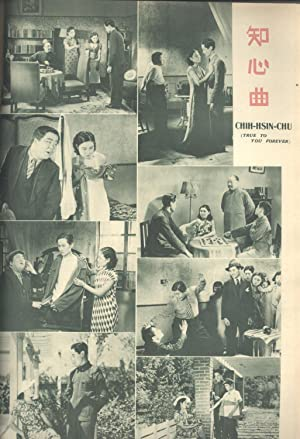 Manchuria, Vol. 4, No. 15, Special Number: Motion Pictures in Manchoukuo, July 20, 1939