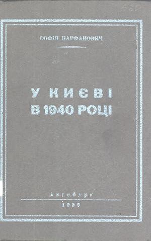 U Kyyevi v 1940 Rotsi [In Kiev in 1940]: Sofia Parfanovych]
