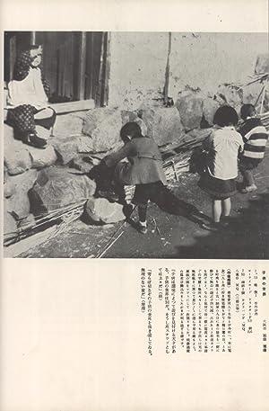Nihon tokusen shashin nenkan = Annual for Photographers 1940
