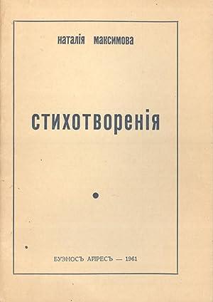 Stikhotvoreníya [Poem in Verse]: Natalia Maximova]