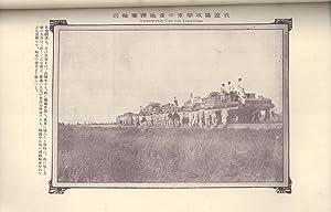 Nichiro Sensou Shashinchou, Dai 3 [Russo-Japanese War Photographs and Notes: Volume 3]