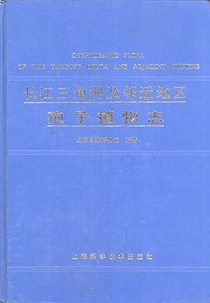 Chang Jiang san jiao zhou ji lin: Shanghai ziran bowuguan