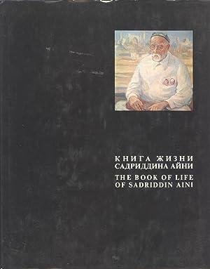 Kniga Zizni Sadriddina Ajni = The Book of Life of Sadriddin Aini: Kamal S. Aini; M. S. Asimov (...