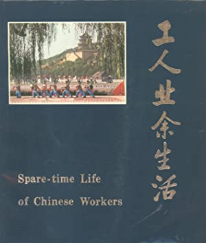 Spare-time Life of Chinese Workers