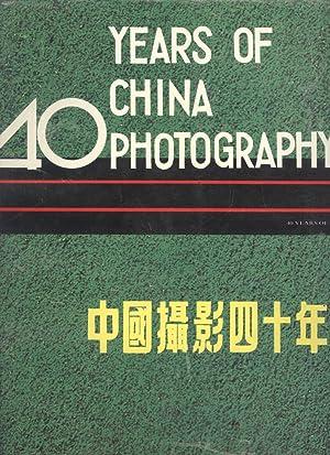 """Zhongguo sheying sishi nian: """"Jianju licheng"""" quanguo sheying gongkai sai youxiu zuopin ..."""