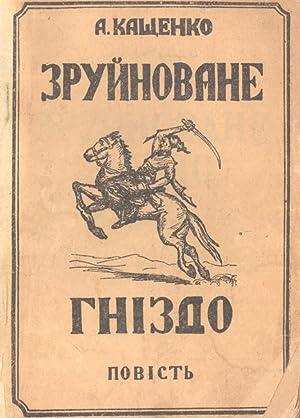 Zruynovane Hnizdo: Istorychna Povist [Ruined Nest: Historical Story]: Adrian Kashchenko]