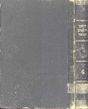 Sefer Netivot ha-shalom: ve-hu hibur kolel hamishah: Moses Mendelssohn; Me'ir