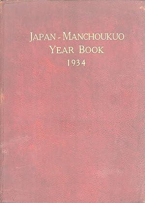 Japan-Manchoukuo Year Book 1934: Togo Sheba & Umeo Mogami (editors)