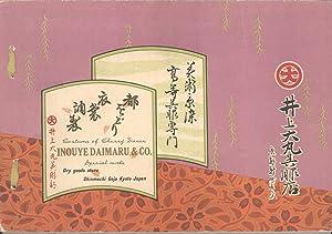 Miyakowodori = Miyako Odori or Cherry Dance: Tsuda Eijiro]
