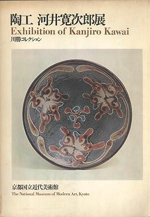 Toko, Kawai kanjiro-ten: Kawakatsu korekushon = Exhibition of Kanjiro Kawai: 1968, September ...