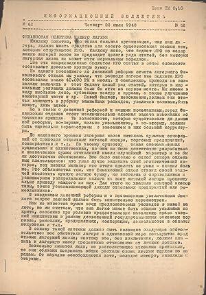 Informatsionnyy Byulleten, 62 [News bulletin, July 22, 1948]: N. N. Chernov] (editor)