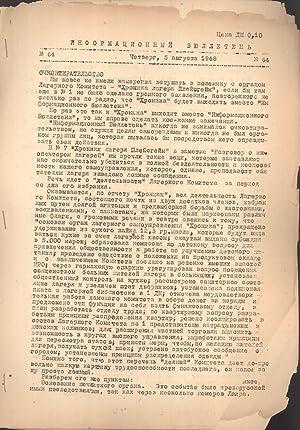 Informatsionnyy Byulleten, 64 [News bulletin, August 5, 1948]: N. N. Chernov] (editor)