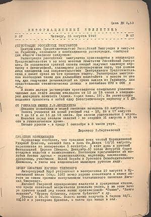 Informatsionnyy Byulleten, 67 [News bulletin, August 26, 1948]: N. N. Chernov] (editor)