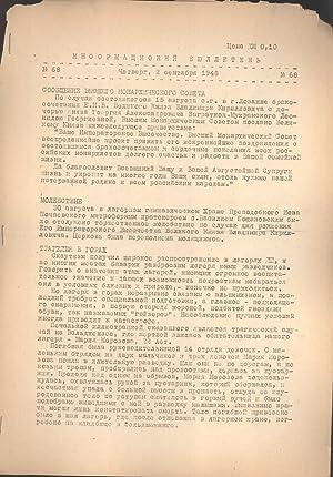 Informatsionnyy Byulleten, 68 [News bulletin, September 2, 1948]: N. N. Chernov] (editor)