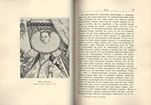 Vremennik Ivana Timofeyeva [Annals of Ivan Timofeev]: O. A. Derzhavinoy] & [V. P. Adrianovoy-Peretz...