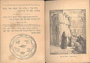 Hagadah Shel Pesah [Passover Haggadah]