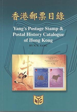 Yang's Postage Stamp & Postal History Catalogue of Hong Kong: Nai-Chiang Yang