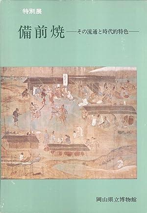 Bizen yaki: Sono ryutsu to jidai-teki tokushoku: Tokubetsu-ten [Bizen: The Distribution and Secular...