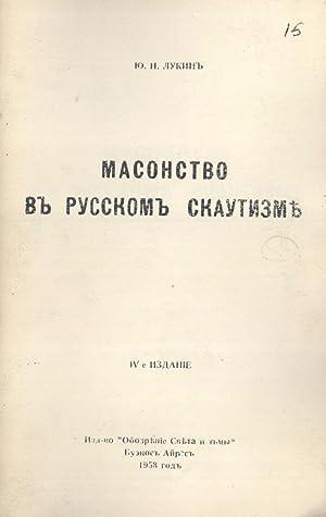 Masonstvo v Russkom Skautizme [Freemasonry in Russian Scouting]: Yu. N. Lukin]