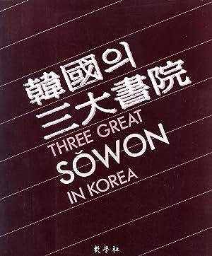 Three Great Sowon in Korea: Shin Young-hun (author), Paik Syeung-gil (translator)