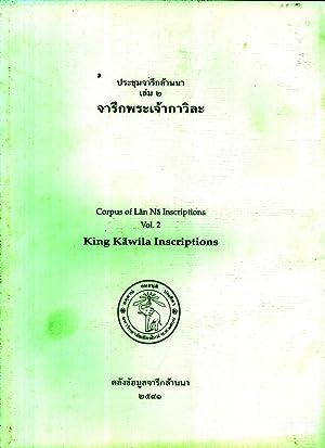 Corpus of Lan Na Inscriptions. Volume 2: King Kawila Inscriptions: Hans Penth; Phanphen Khr�athai; ...