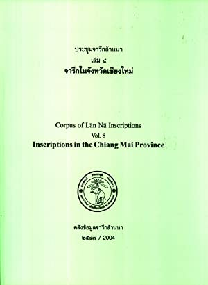 Corpus of Lan Na Inscriptions, Volume 8: Inscriptions in the Chiang Mai Province: Hans Penth; Silao...