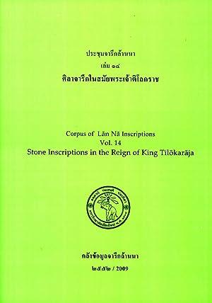 Corpus of Lan Na Inscriptions, Volume 14: Stone Inscriptions in the Reign of King Tilokaraja: Hans ...